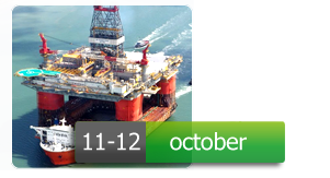 International Conference «Caspian Heavy Lift & Offshore»