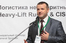 Conference: Heavy-Lift Russia & CIS