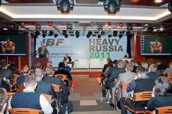 Итоги конференции  Heavy Lift Black Sea 2011